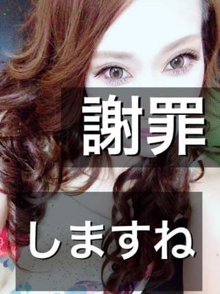 「好きな言葉。」12/17日(月) 23:59 | 乙葉つばきの写メ・風俗動画