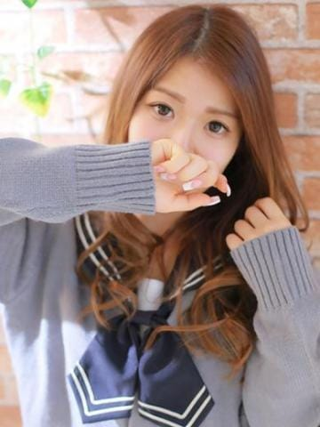 「ありがとっ♪」12/18日(火) 00:05   あやねの写メ・風俗動画