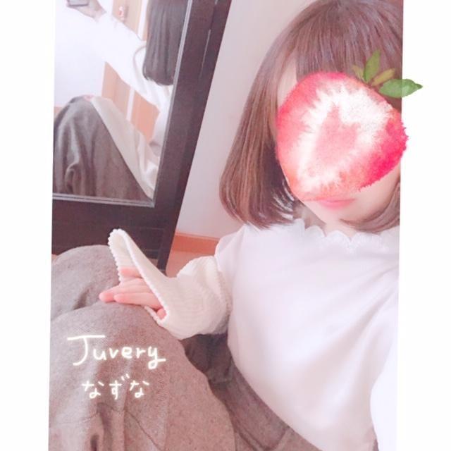 「17日(月) お礼」12/18(火) 00:10 | なずなの写メ・風俗動画