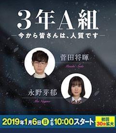 「3年A組」12/18(火) 00:26   のんの写メ・風俗動画