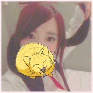 れいら「♥Thank   you♥」12/18(火) 00:38 | れいらの写メ・風俗動画