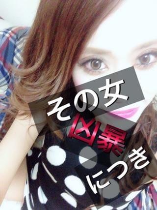 「日記について思う」12/18日(火) 00:43 | 乙葉つばきの写メ・風俗動画