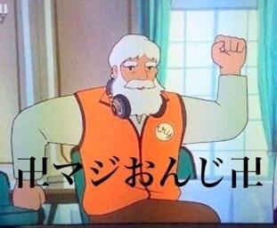 「*ぉやすみ」12/18日(火) 01:36   ゆあの写メ・風俗動画