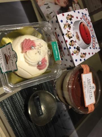 「ありがとう?」12/18日(火) 01:40   いこ☆特別授業大好き♪の写メ・風俗動画