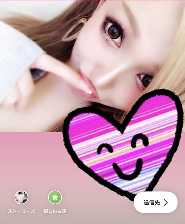 「18日19日しゅっきん♡」12/18日(火) 03:29   Chanel シャネルの写メ・風俗動画