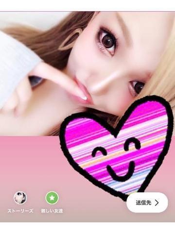 「18日19日しゅっきん?」12/18日(火) 03:30   Chanel シャネルの写メ・風俗動画