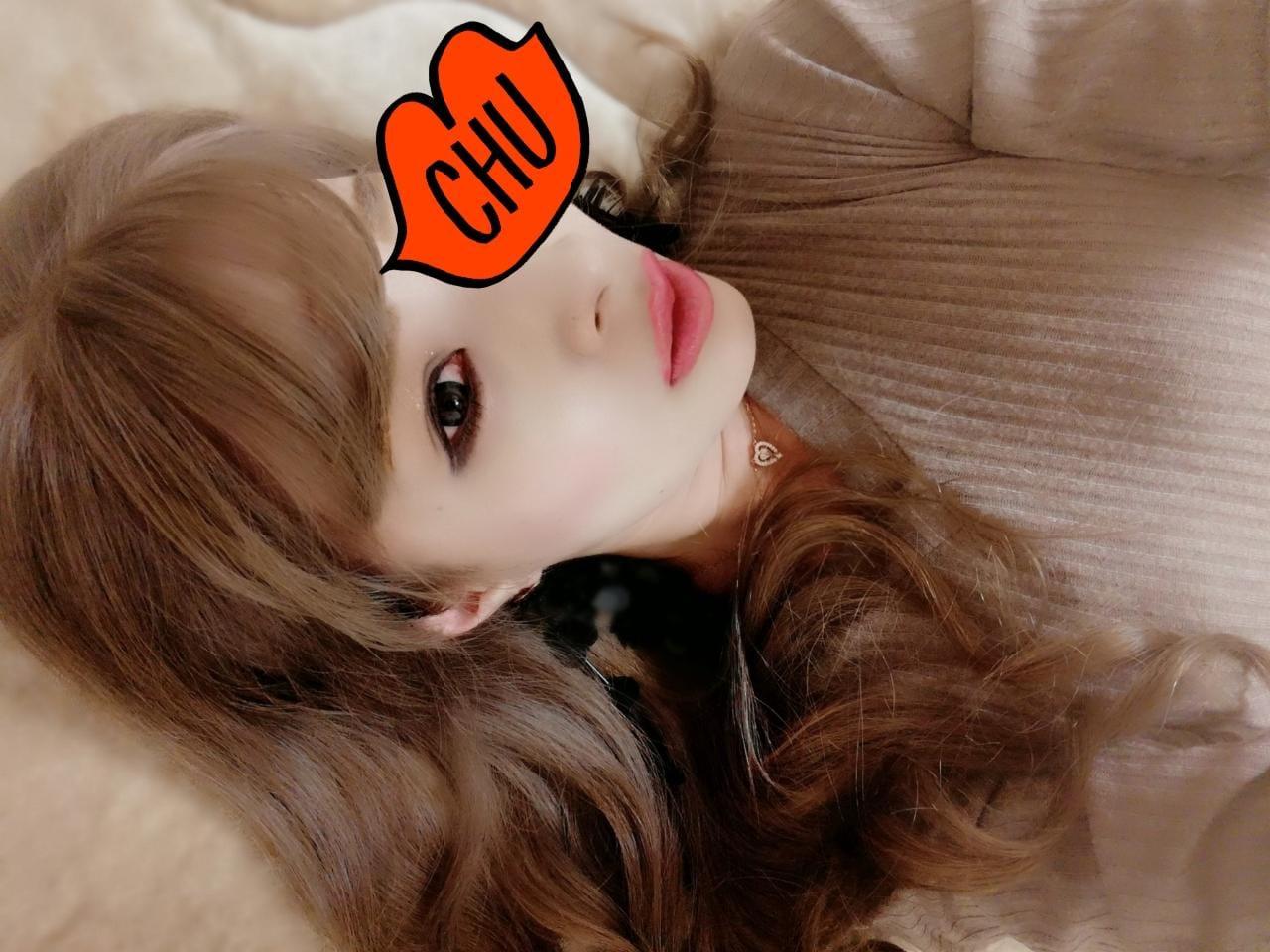 「お礼だよん」12/18日(火) 03:40   エミリの写メ・風俗動画