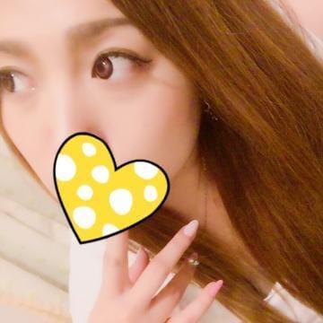 「ありがとう??」12/18日(火) 14:08   千葉 れい*VIPの写メ・風俗動画
