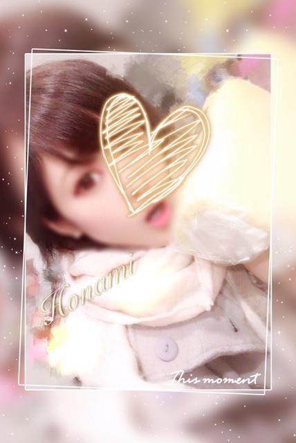 「ふわふわ」12/18(火) 14:32 | 土屋ほなみの写メ・風俗動画