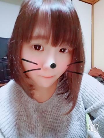 「さんくす」12/18日(火) 16:00 | すみれの写メ・風俗動画