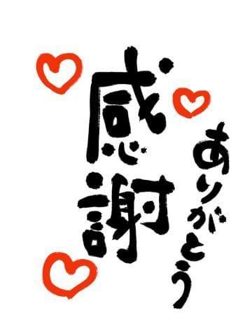 「12/16(日)小倉北区のお客様?」12/18日(火) 16:00 | 一葉(かずは)53歳の写メ・風俗動画