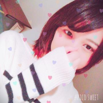 「昨日は?」12/18(火) 16:09   かづきの写メ・風俗動画