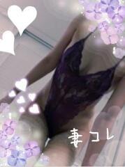 「出勤しました」12/18(火) 18:45   二階堂礼子(最強ドエロ美人妻)の写メ・風俗動画