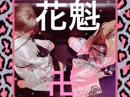 「花魁卍♡」12/18(火) 18:50 | あげはの写メ・風俗動画