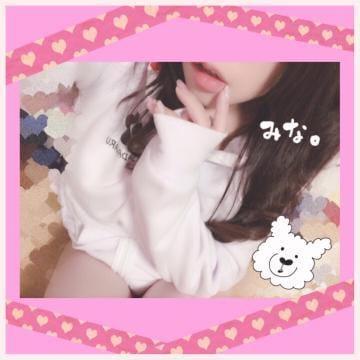 「ちゃちゃっと」12/18日(火) 18:59 | みなの写メ・風俗動画