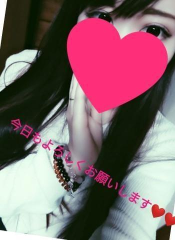 えみり「出勤しました??」12/18(火) 19:18 | えみりの写メ・風俗動画
