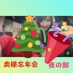 「大掃除」12/18(火) 20:00 | みほ 奥様の写メ・風俗動画