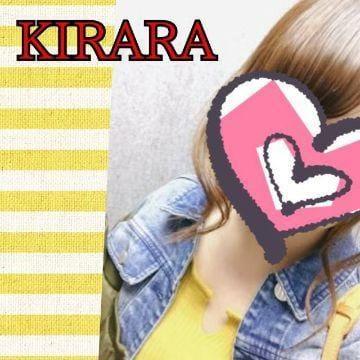 「明日」12/18(火) 20:01 | ☆キララ☆の写メ・風俗動画