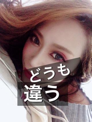 「多くは望まない」12/18(火) 21:10 | 女神コウの写メ・風俗動画