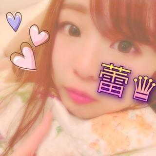 「120分ありがとうっ」12/18日(火) 21:58 | Tubomi-ツボミ-の写メ・風俗動画