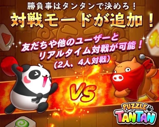 「対戦モード!」12/18日(火) 22:11 | さら 即尺無料!!の写メ・風俗動画