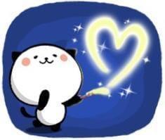 「おやすみなさい…」12/18(火) 23:12 | 服部の写メ・風俗動画