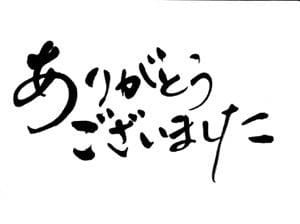 「お礼」12/18(火) 23:13   まおの写メ・風俗動画