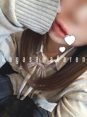 「下校!人生で数回目の…」12/18(火) 23:20   長澤 かれんの写メ・風俗動画