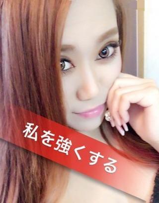 「向かうね(´ω`)」12/18日(火) 23:28 | 乙葉つばきの写メ・風俗動画
