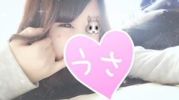 「こんばんわ!」12/18(火) 23:48   うさの写メ・風俗動画