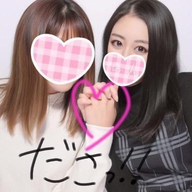 「☆12/15(土)お礼☆明日☆」12/18(火) 23:54 | らんの写メ・風俗動画