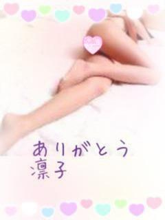 凜子「Y駅にてK様」12/19(水) 00:17 | 凜子の写メ・風俗動画