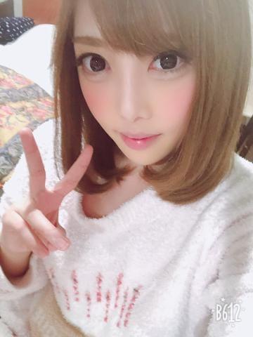 明日♡ 12-19 12:34 | マリナ 全身完璧美少女!の写メ・風俗動画