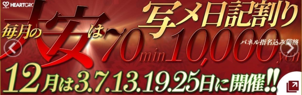 三国れん  熟専tiamo在籍「明日は…」12/19(水) 01:33 | 三国れん  熟専tiamo在籍の写メ・風俗動画