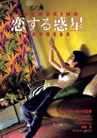 「香港旅行記?A??(長文です要注意)」12/19(水) 02:10 | 星野の写メ・風俗動画