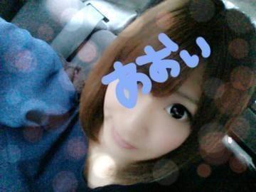 「池袋 Kさん」12/19日(水) 02:51 | あおいの写メ・風俗動画