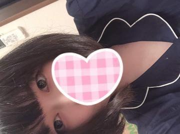 「お礼?」12/19日(水) 02:57 | 松岡ひかりの写メ・風俗動画
