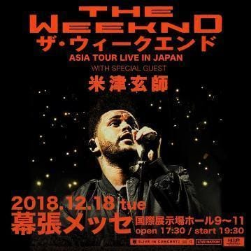 「The Weeknd@幕張メッセ」12/19(水) 03:10 | 星野の写メ・風俗動画