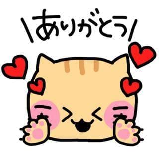 「目黒一休のお客さま☆」12/19(水) 03:43 | しずなの写メ・風俗動画