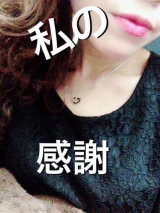 「きっと誰かに会うために」12/19日(水) 03:49 | 乙葉つばきの写メ・風俗動画