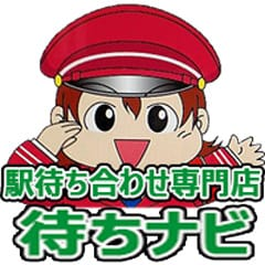 待ちナビ 案内人「お早う御座います(*^_^*)」12/19(水) 06:40 | 待ちナビ 案内人の写メ・風俗動画
