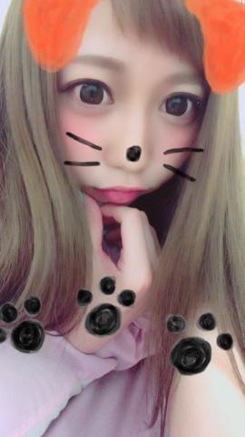 「emiri♡」12/19(水) 07:52 | EMIRIの写メ・風俗動画