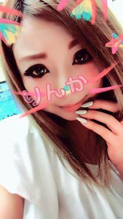 りんか「おはよー♪」12/19(水) 09:44   りんかの写メ・風俗動画