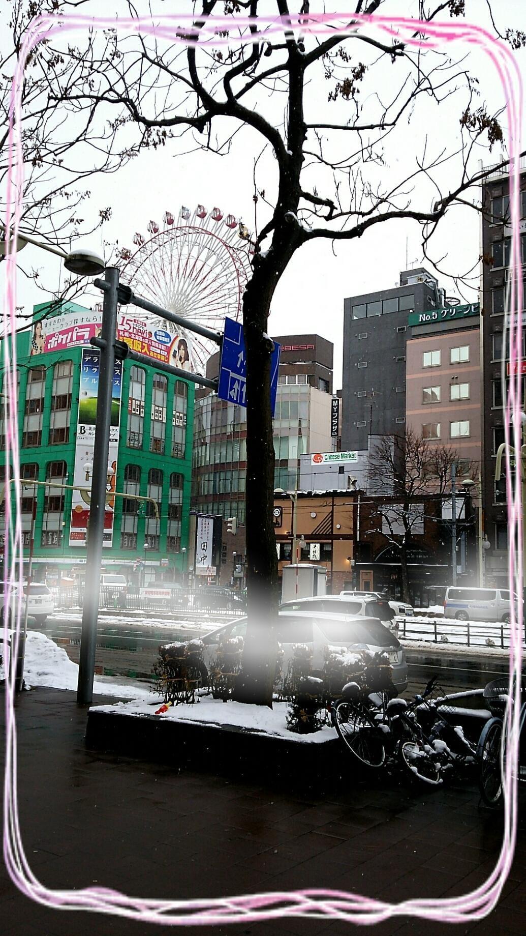 美奈代「雪」12/19(水) 12:51 | 美奈代の写メ・風俗動画