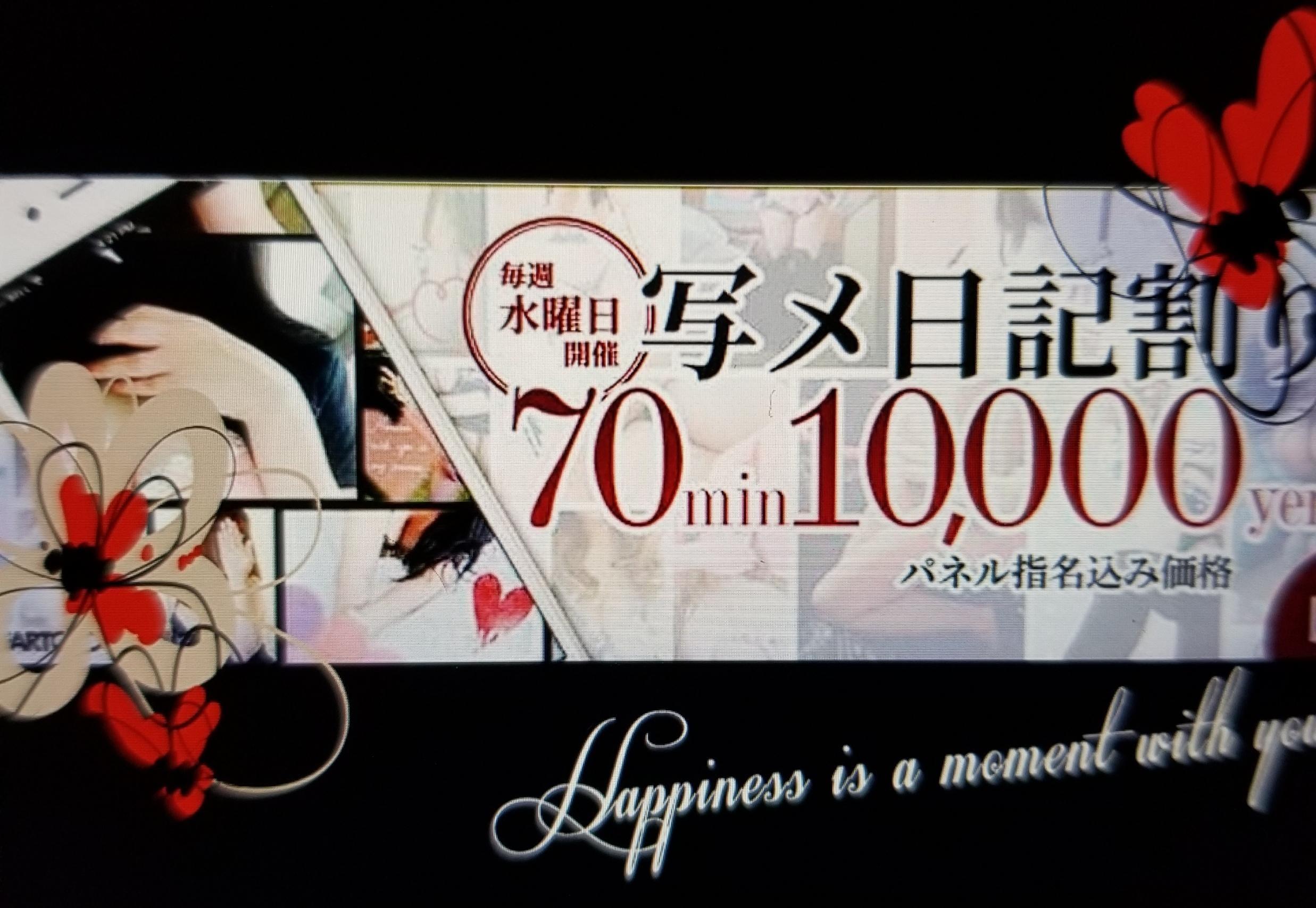 あい「写メ日記event」12/19(水) 12:56 | あいの写メ・風俗動画