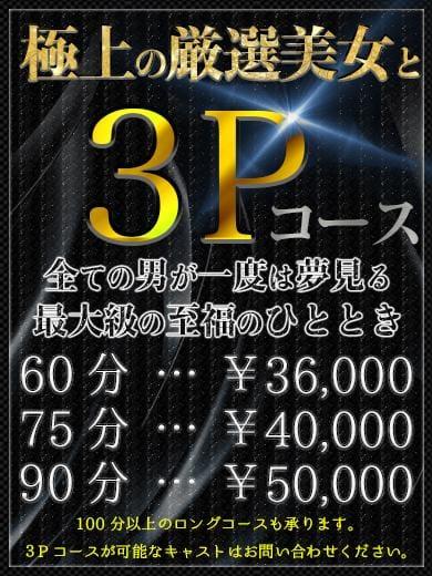 レッド店長「灼熱の3Pコース絶賛受付中!」12/19(水) 15:52 | レッド店長の写メ・風俗動画