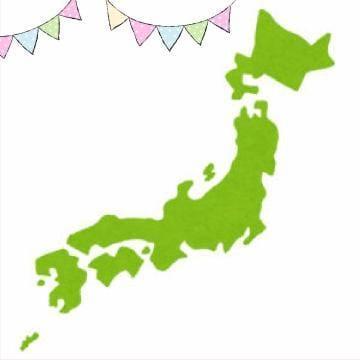 ゆみ「[お題]from:トラベルマンさん」12/19(水) 16:34 | ゆみの写メ・風俗動画