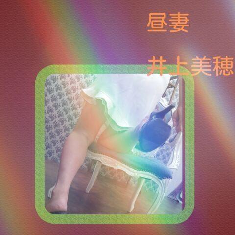 「みほの後ろ姿(^_-)」12/19(水) 16:57 | 井上 美穂の写メ・風俗動画