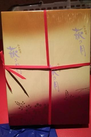 吉永あんな「萩の月 様♂」12/19(水) 17:08 | 吉永あんなの写メ・風俗動画