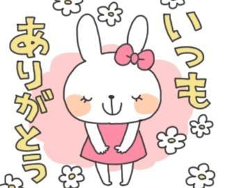 しほ【未経験色白スレンダー】「お礼♡」12/19(水) 18:12 | しほ【未経験色白スレンダー】の写メ・風俗動画